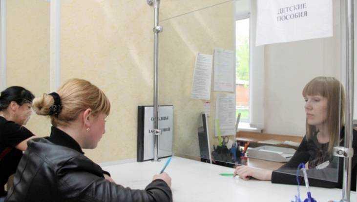 вакансия в администрации октябртского пацона красноярск #9