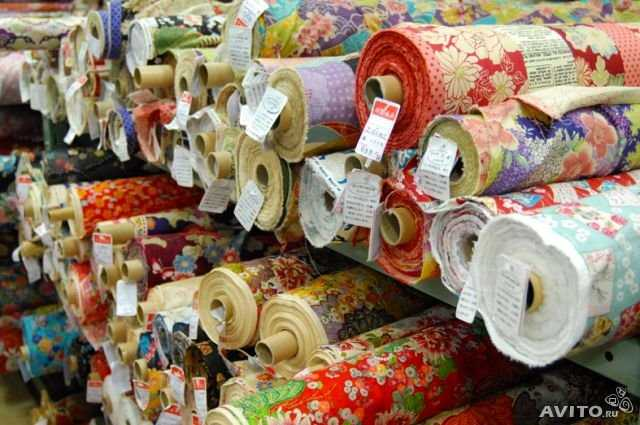 Купить рулон ткани оптом