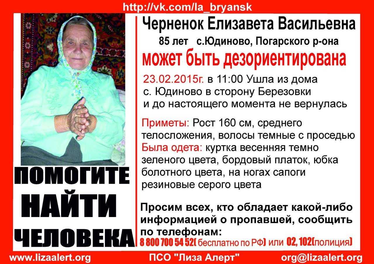 Черненкой в попку 5 фотография