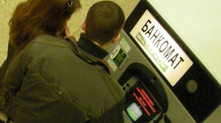 ВБрянске участились случаи мошенничеств сбанковскими картами