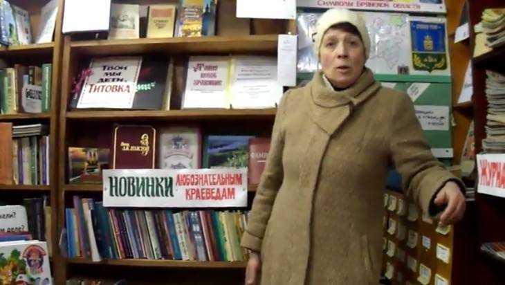 Красивая библиотекарша видео фото 278-177