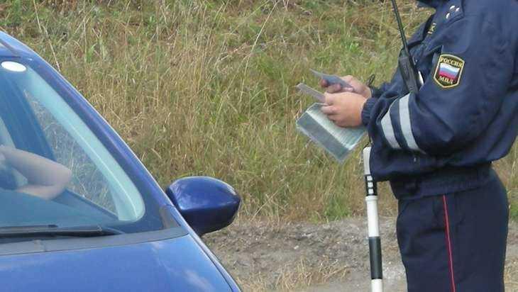 12июня брянцев ожидают  сплошные проверки на трассах