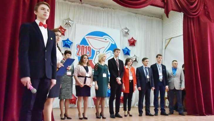 В Брянске 30 педагогов сразятся за победу в конкурсе «Учитель года»