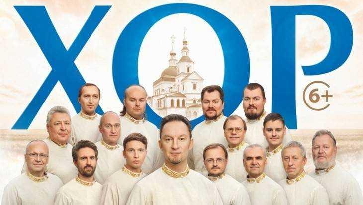 Патриарший хор Свято-Данилова монастыря наКрещение выступит вБрянске