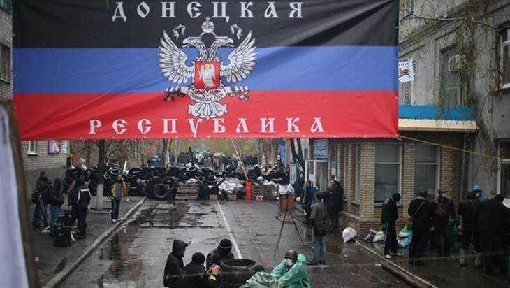 Народные избранники изДонецка приехали вБрянск
