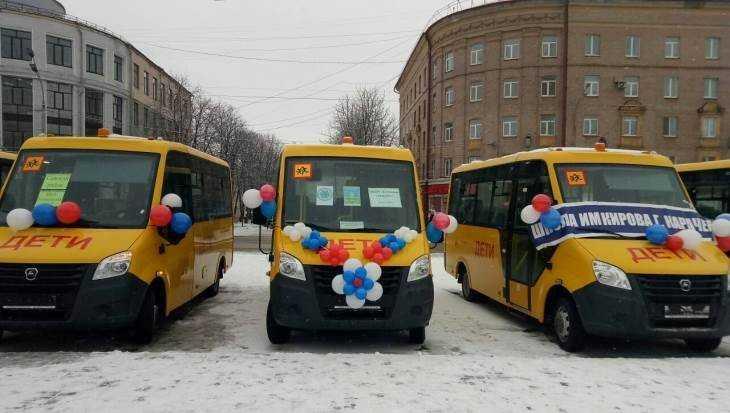 Брянским школам передали 15 новых автобусов