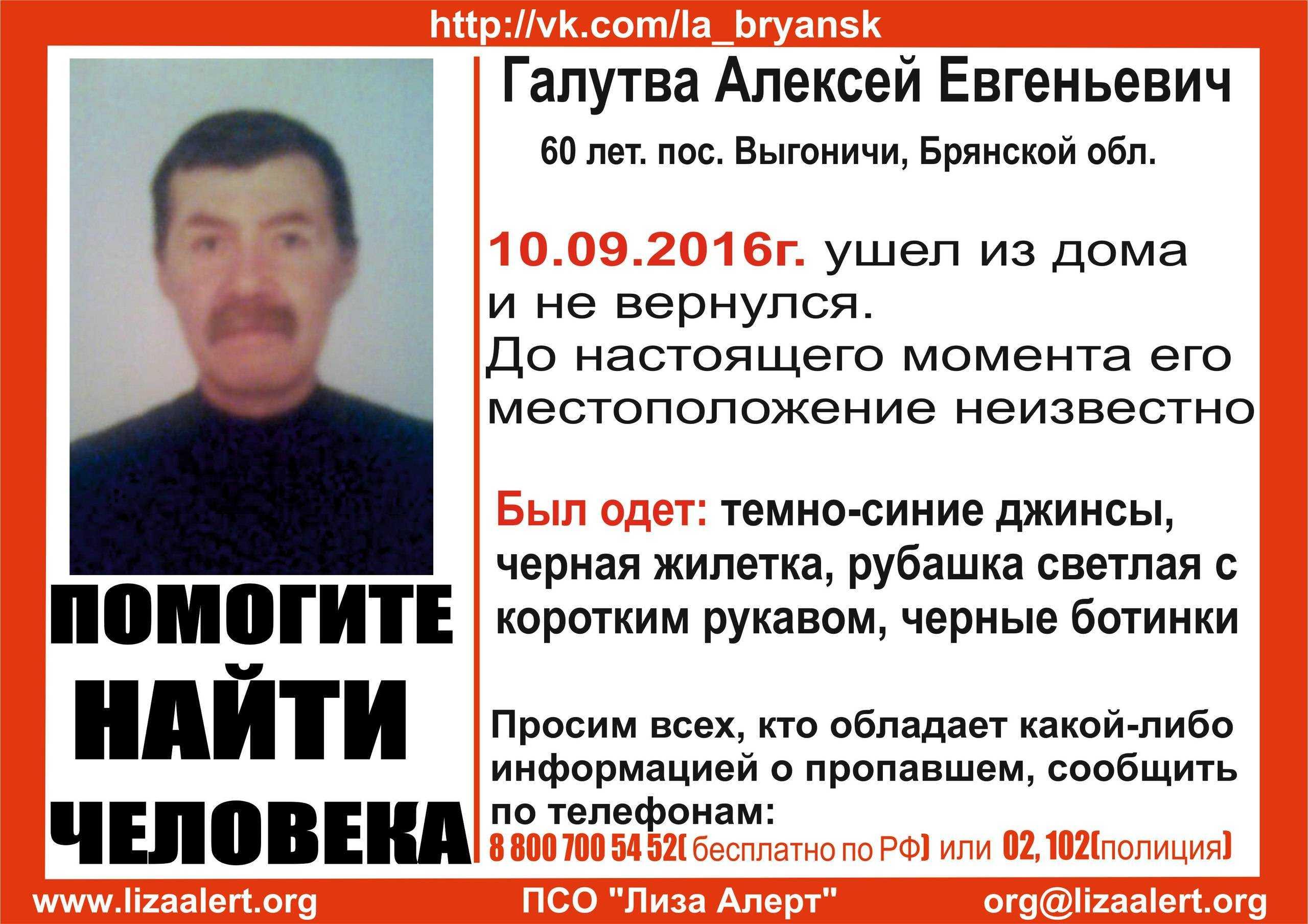 ВБрянске пропала 19-летняя студентка техникума индустрии сервиса