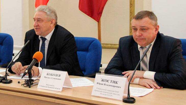 Гендиректора Брянского химзавода обвинили всокрытии 22 млн.