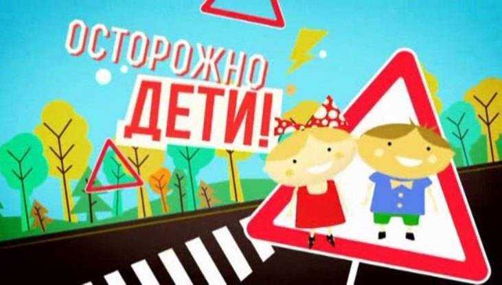 ВБрянске шофёр  проехал на«красный» исбил ребенка