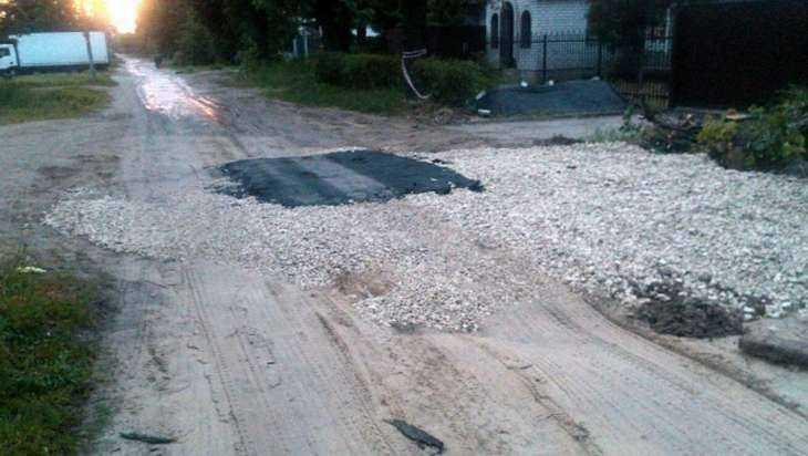ВБрянске дорогу наулице Маяковского ремонтируют 4 месяца