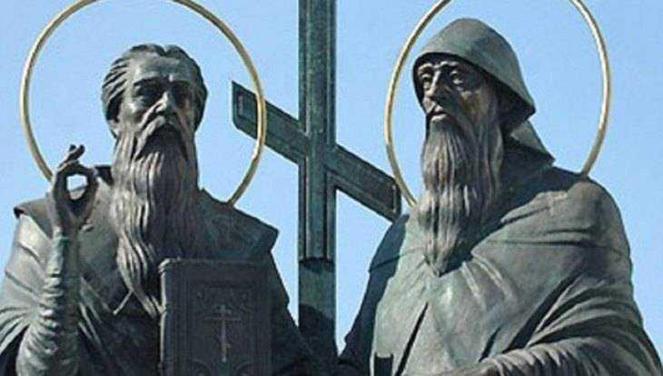 ВБрянске установят монументы Кириллу, Мефодию иОлегу Брянскому