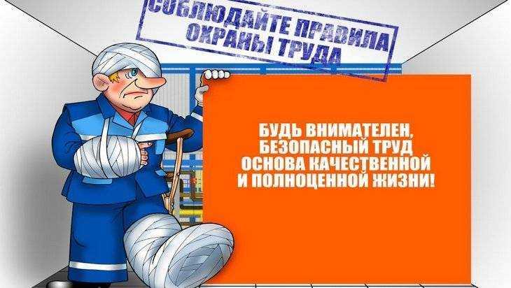 Засмерть рабочего ответит замдиректора почепского техникума