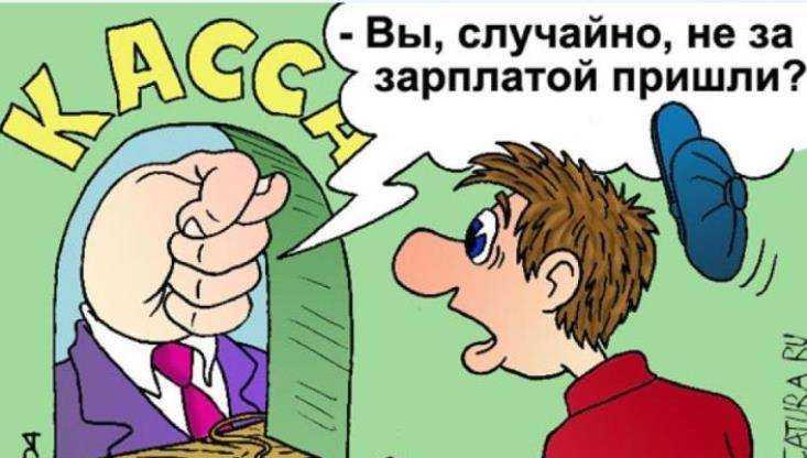 Брянского директора наказали задолг перед 47 коммунальщиками