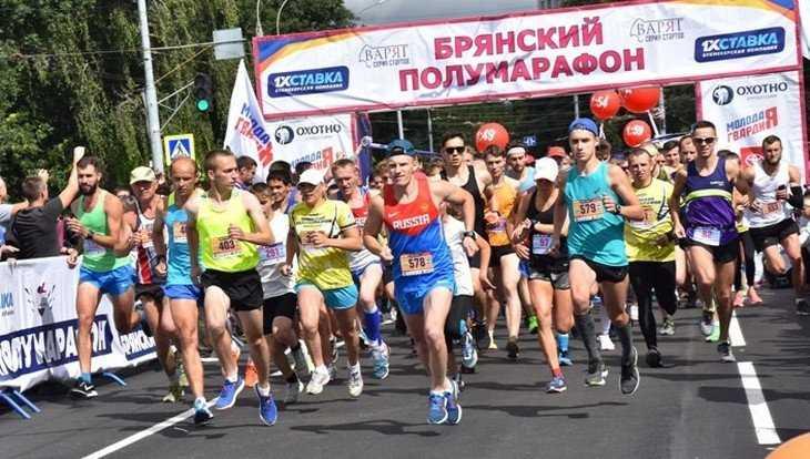 Более тысячи брянцев приняли участие в первом полумарафоне