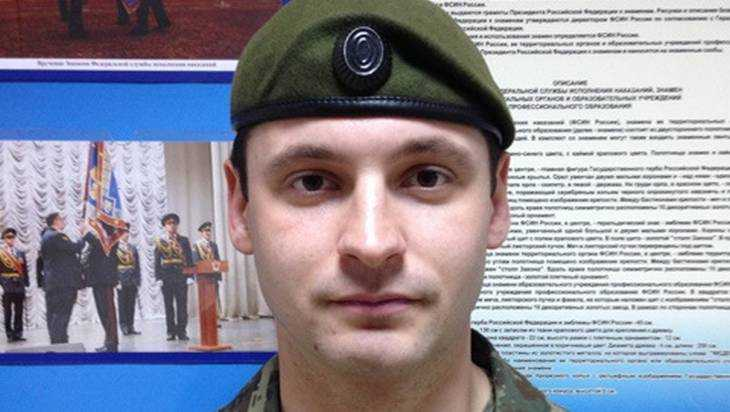 Работник УФСИН РФ поБрянской области спас 3-х человек изгорящего дома