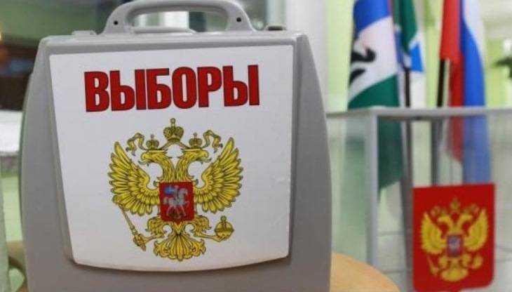 ЦИК огласил явку надовыборах в Государственную думу