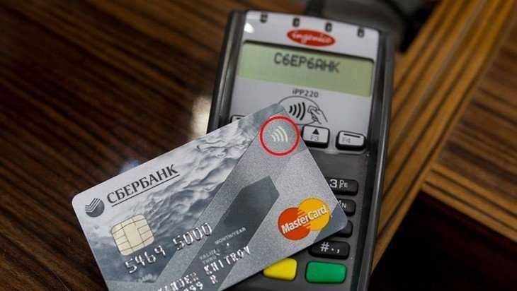 В Брянске студентам и пенсионерам стали выдавать электронные проездные