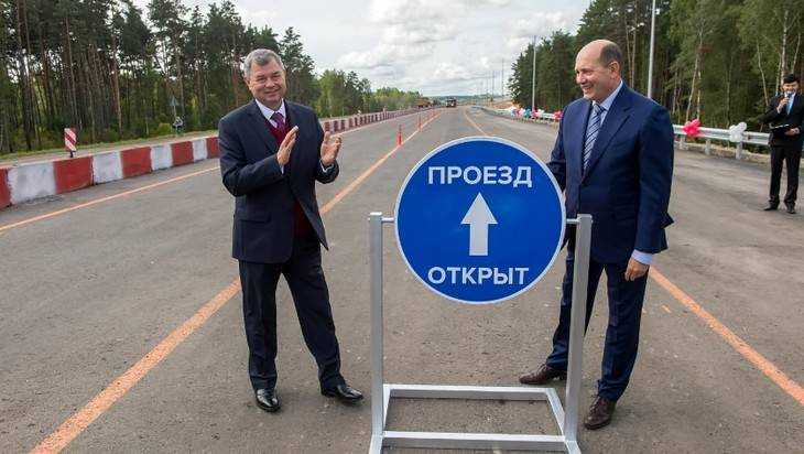 Под Калугой открыто движение поновому участку дороги «Украина»