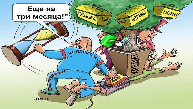 Россияне все чаще жалуются на действия коллекторов