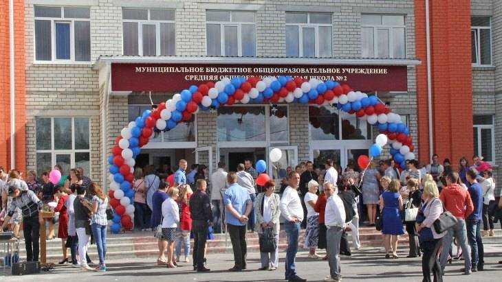 ВБрянской области ведется работа поопределению площадок для четырех новых школ