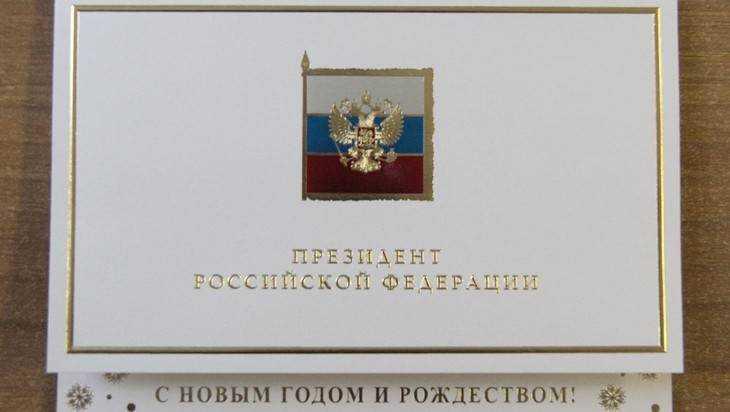 Путин иМедведев поздравили брянского губернатора сНовым годом