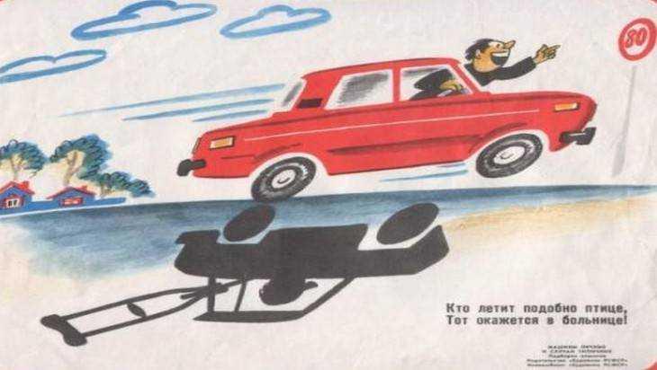 ВБрянске автоледи наБМВ X5 снесла столб