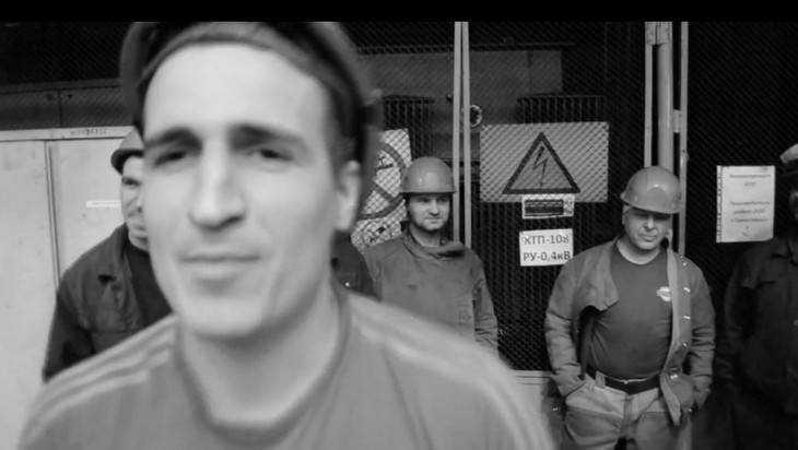 НаБМЗ сняли черно-белый клип «Заводской рэп»