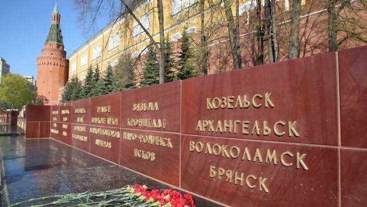 Брянцев просят придумать гимн для Союза городов воинской славы Российской Федерации