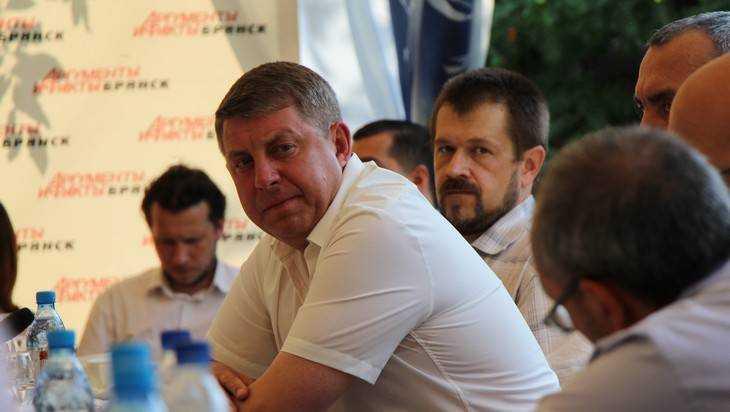 Брянский губернатор Богомаз ответит навопросы СМИ