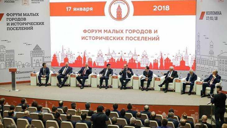 В консилиуме развития малых городов РФ принял участие Павел Валяев