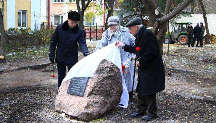 ВБрянске установлен закладной камень будущего монумента
