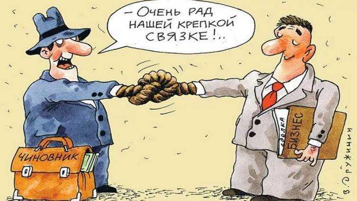 2-х  служащих  брянской гродской администрации  подозревают вполучении взятки