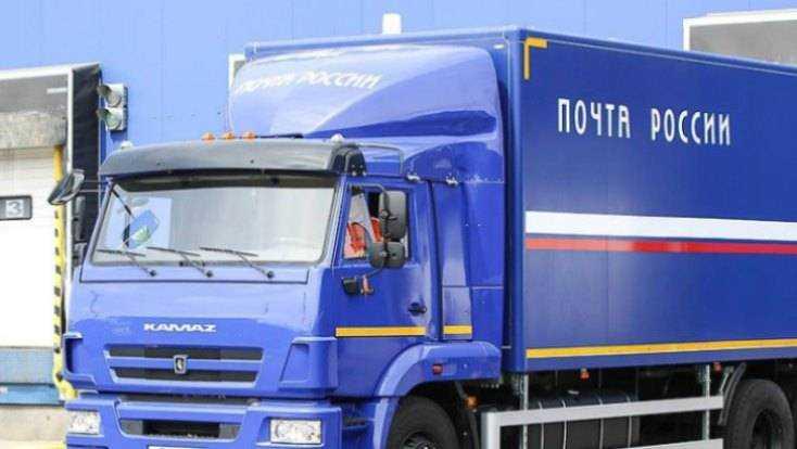 «Почта России» разбирается вобстоятельствах ДТП с«КамАЗом» вБрянске