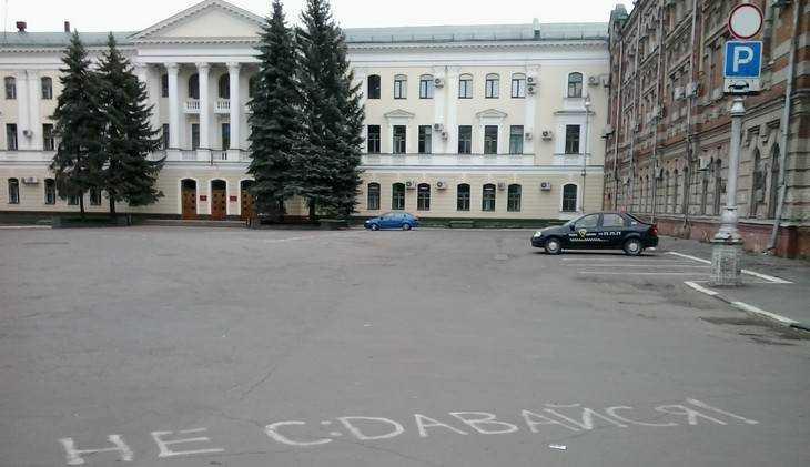 Бюджет Брянска пополнится засчет появления вгороде платных парковок