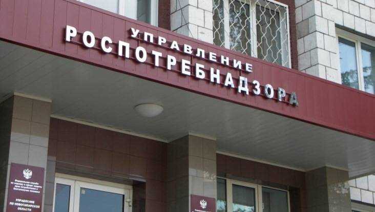 ВБрянске профессионалы Роспотребнадзора погорели навзятке