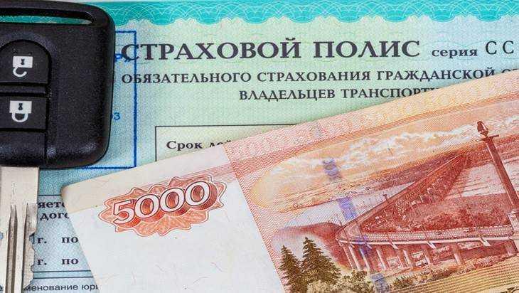 Центробанк снова заменит бланки полиса ОСАГО