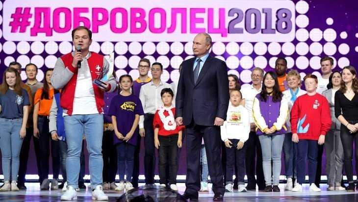 Путин вручил награду «Волонтер года» уроженцу Брянска Антону Коротченко