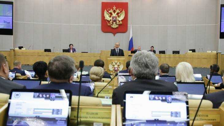Брянские депутаты поделились первыми впечатлениями от работы в Госдуме