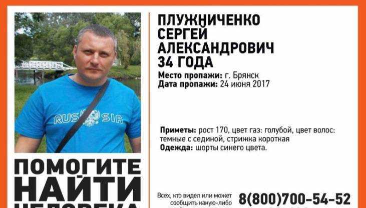 ВБрянске пропал 34-летний Сергей Плужниченко