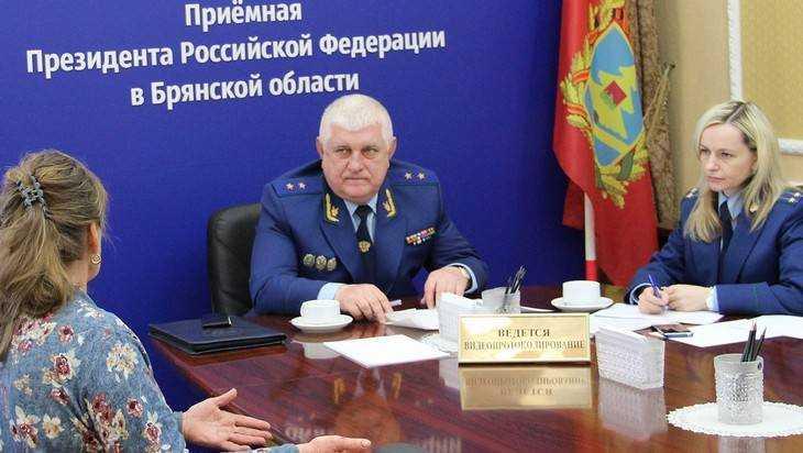Обвинитель Брянской области Александр Войтович провел прием граждан