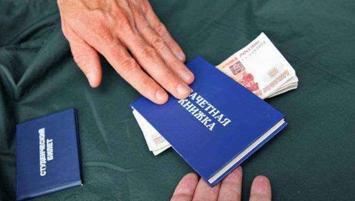 ВБрянске завзятку осудили доцента истаросту группы