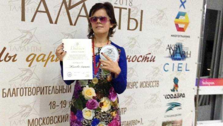 Вконкурсе «Особые таланты-2018» стала лучшей Карина Жакова изБрянска