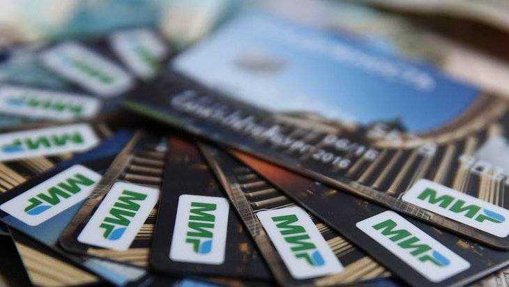 ВЗапсибкомбанке открыто неменее 100 000 карт «Мир»