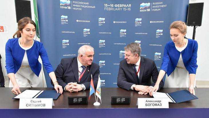 ВСочи подписали соглашение осотрудничестве губернаторы Брянской иКостромской областей