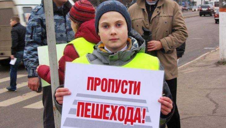 ВБрянске «Ниссан» сбил на«зебре» 13-летнего школьника школы №14