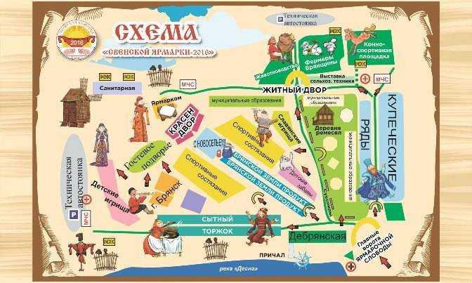 На основной сцене Свенской ярмарки станцует новозыбковская «Калинка»