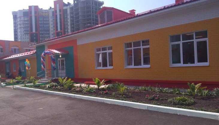 В Брянске 11 июня открыли пристройку к детсаду «Светлячок»