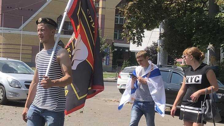 В Брянске отпраздновали День Военно-морского флота