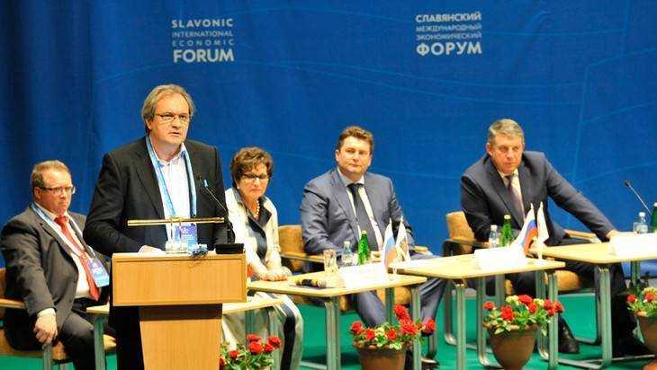 Славянский международный экономический форум открылся вБрянске