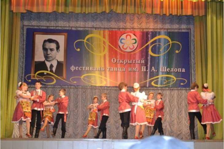 Фестиваль танцев